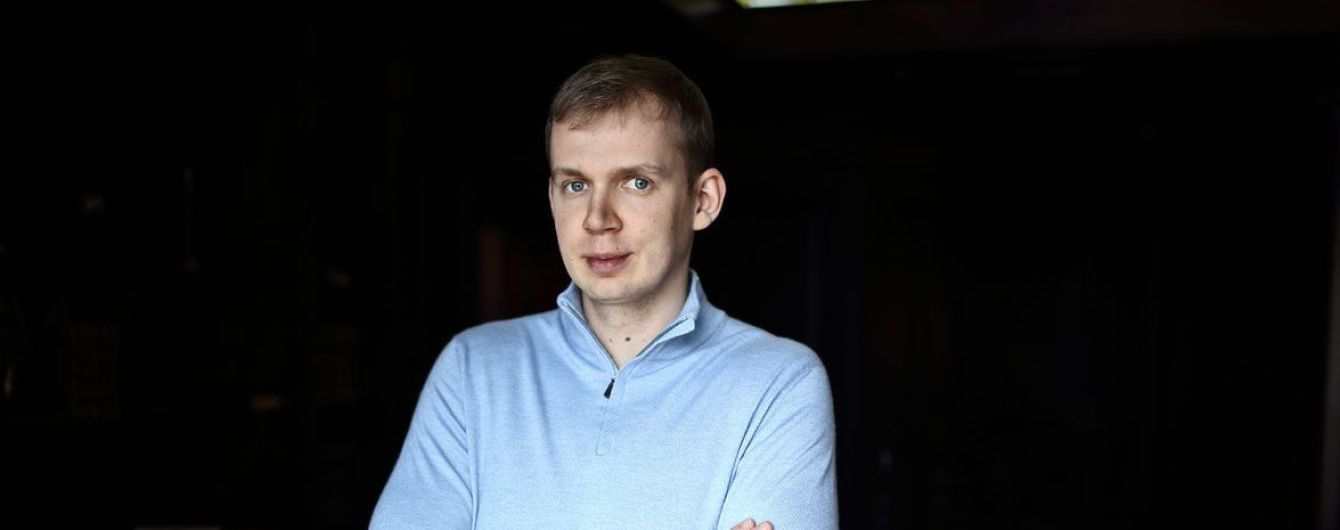 ГПУ ініціювала спецрозслідування проти скандального олігарха Курченка