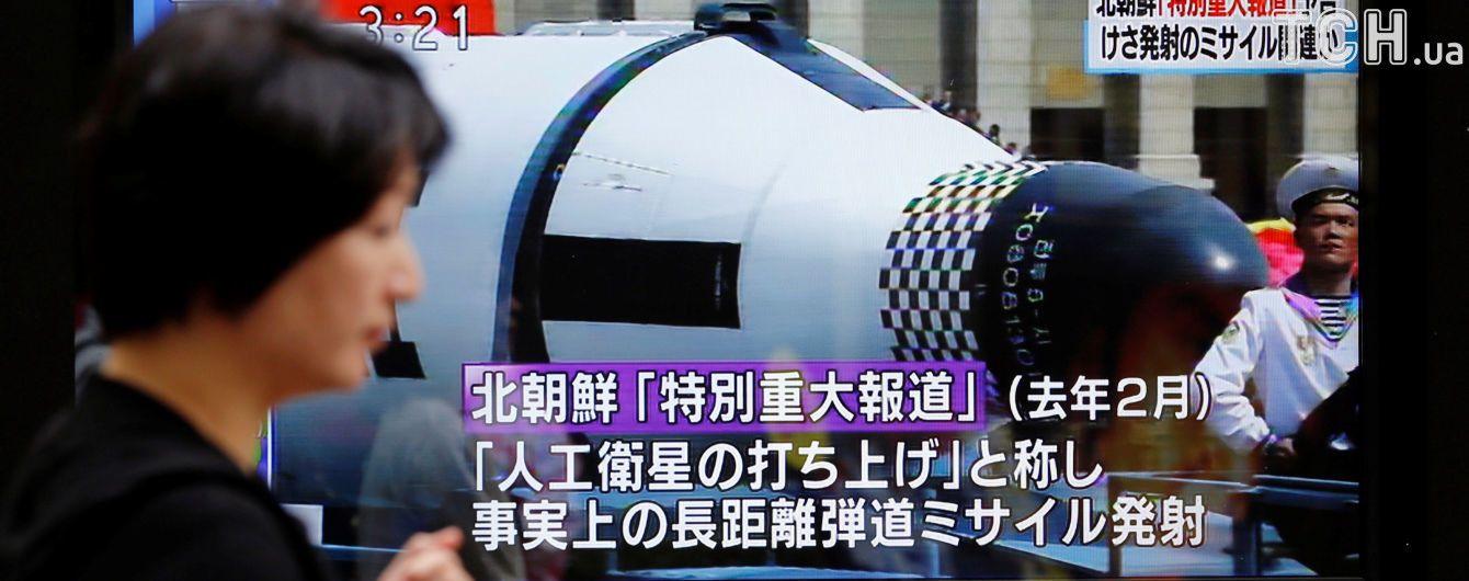 Повторная угроза: КНДР не отказалась от заявления о запуске ракет по США