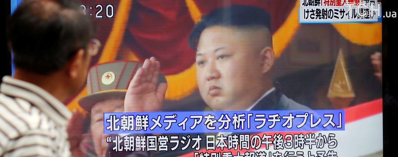 США назвали умови переговорів із КНДР