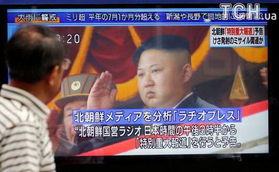 Північна Корея готова завдати удару по тихоокеанській базі США