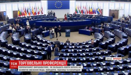 Європарламент обговорить збільшення квот на безмитне ввезення українських продуктів