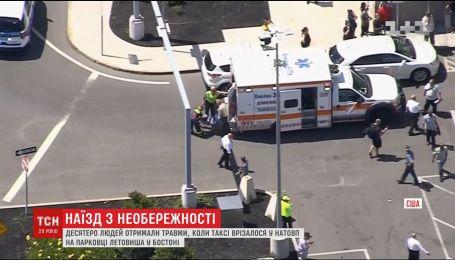 Таксист перепутал тормоза с газом и протаранил толпу в Бостоне