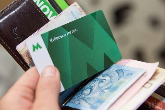 Опубліковано офіційне рішення про здорожчання проїзду в столичному метро