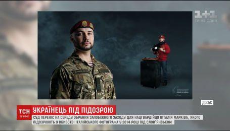 В Италиии продолжают удерживать за решеткой старшего сержанта украинской Нацгвардии