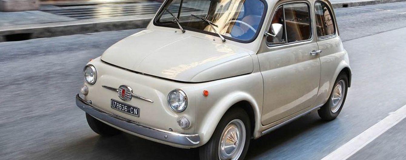 Fiat 500 появился в коллекции музея современного искусства в Нью-Йорке