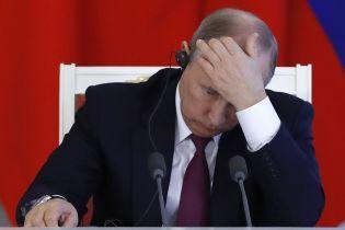 Як нові американські санкції вплинуть на Росію - Neue Zürcher Zeitung
