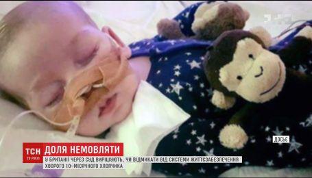 Трамп хочет попробовать спасти смертельно больного британского младенца