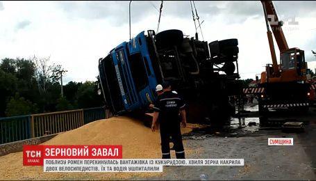 На Сумщині зерно із перекинутої вантажівки засипало велосипедистів