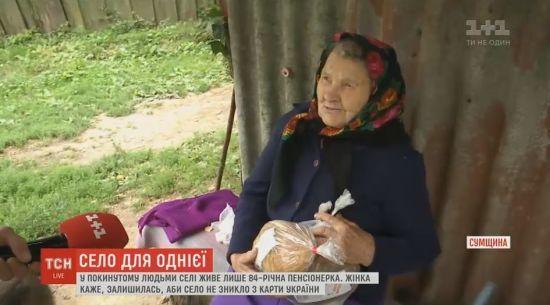 На Сумщині 84-річна бабуся залишилася єдиною мешканкою села Баранівці