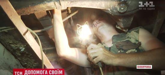 На Вінниччині ветерани АТО організували волонтерську СТО для фронтових машин