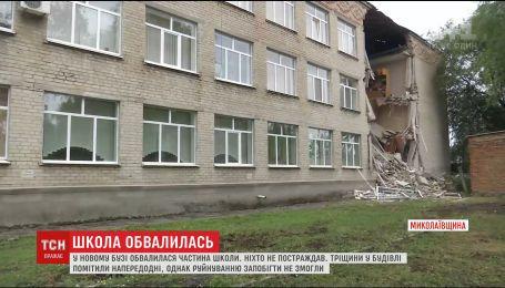 В городке на Николаевщине школа рухнула во время специальной комиссии