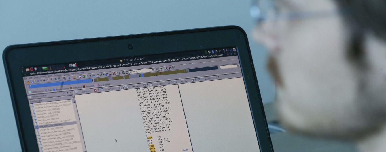 В Украине была вторая волна кибератаки вирусом Petya.А – Аваков