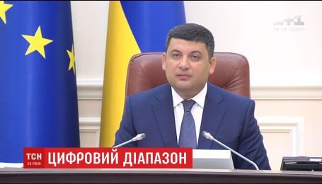 Уряд продовжив трансляцію аналогового телемовлення