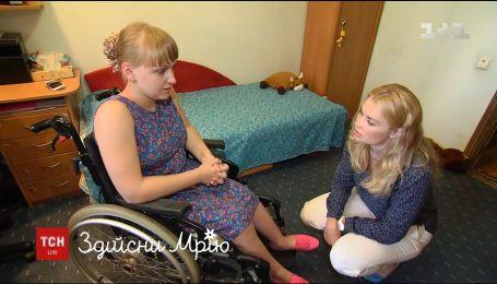 """Проект """"Здійсни мрію"""" виконає одне з найзаповітніших бажань спортсменки з інвалідністю"""