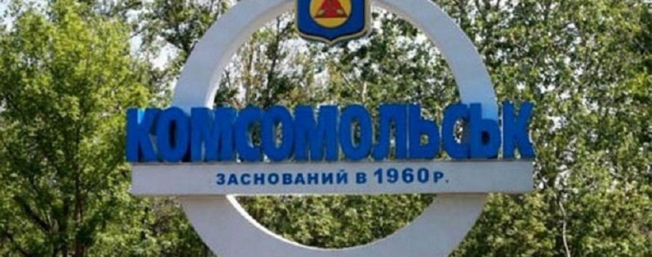 В Горишнх Плавнях восстановили коммунистическую символику на въезде в город