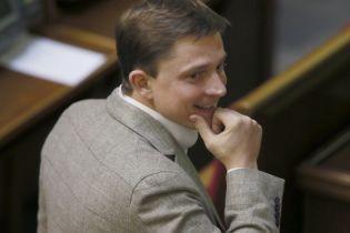 САП не нашла доказательств по делу депутата Довгого и закрыла производство