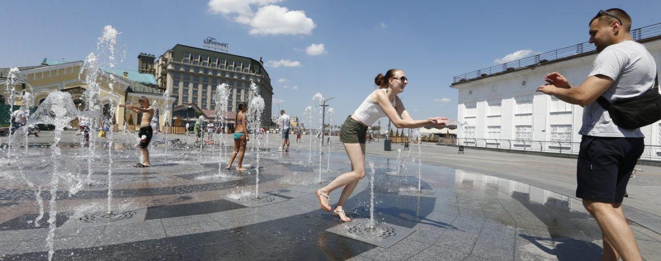 В Україні пройдуть короткочасні дощі, але в більшості регіонів буде тепло й сонячно
