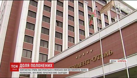 Кучма заявил, что между Украиной и боевиками может начаться обмен пленными
