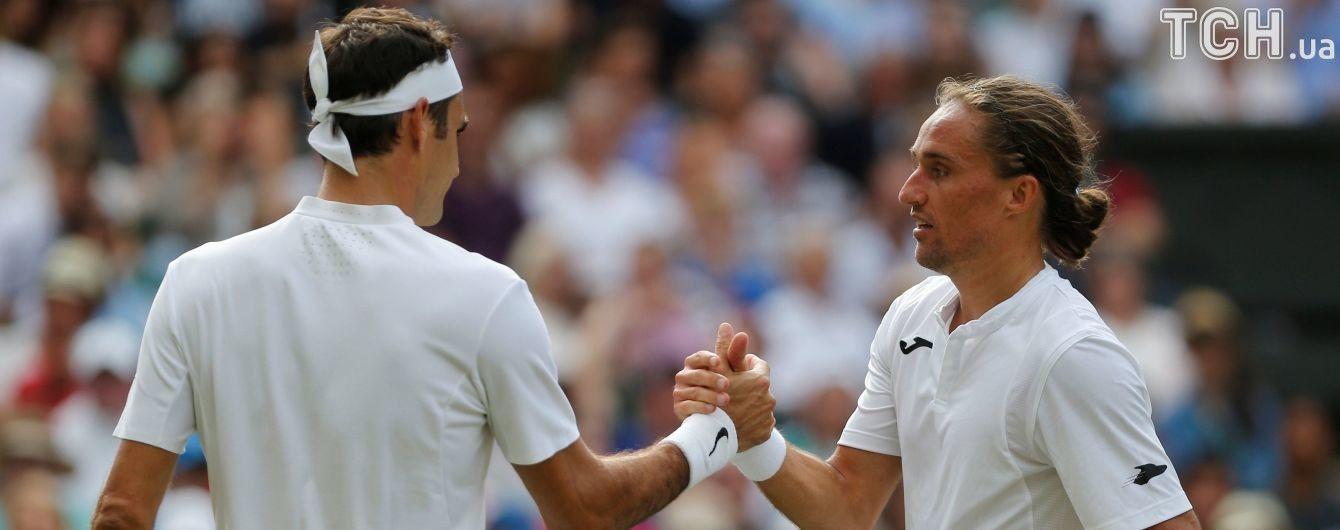 Украинец Долгополов не смог завершить матч против Федерера на Wimbledon