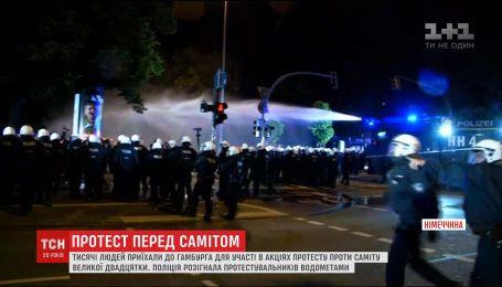 """У Гамбурзі демонстранти влаштували протести перед самітом """"Великої 20"""""""