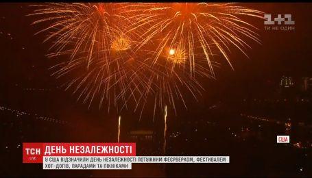 США грандиозно отметили День Независимости
