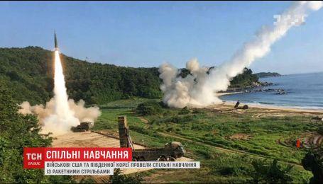 Военные США и Южной Кореи ответили на ракетное испытание КНДР