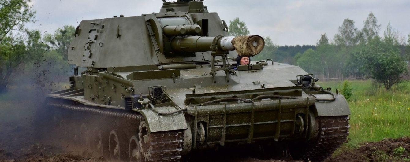 Новая партия САУ готова для передачи украинским военным