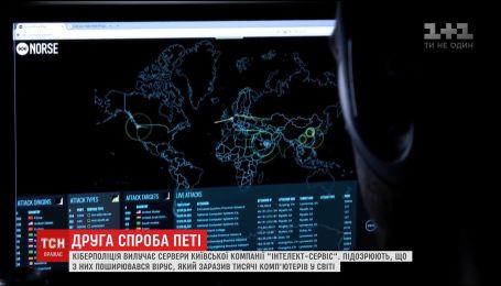 """Аваков повідомив про чергову спробу вірусної атаки """"Petya"""""""