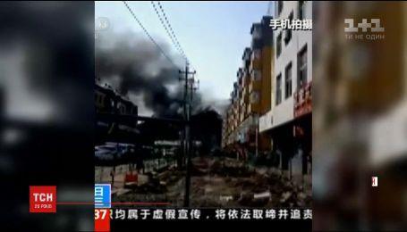 В Китае произошел мощный взрыв на газопроводе