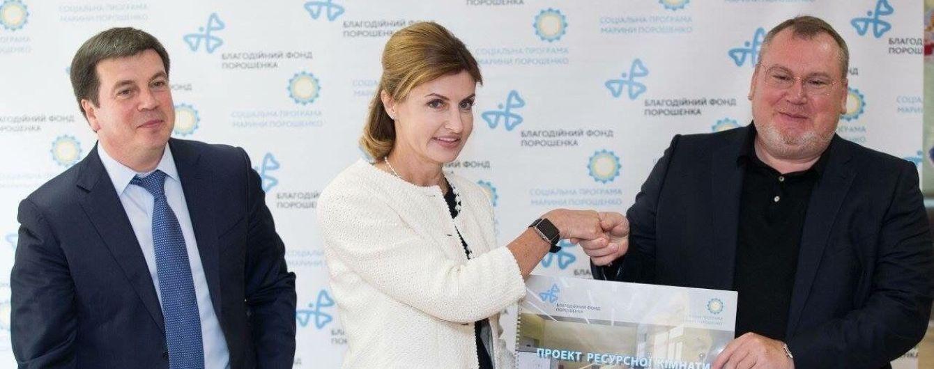 Марина Порошенко и Валентин Резниченко презентовали образовательный проект для детей с особыми потребностями