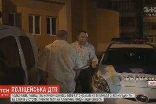 В Харькове полковник полиции после ДТП наотрез отказался проходить алкотест
