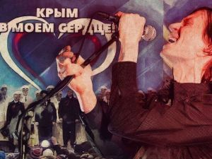 """""""Кримське клеймо"""" на російських артистах"""