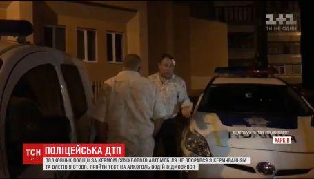В Харькове полковник полиции попал в ДТП