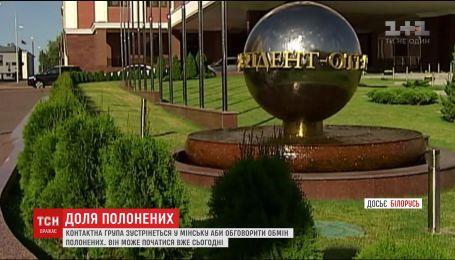 У Білорусі може розпочатися обмін полоненими між Україною та бойовиками