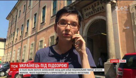 ТСН ознайомилась з матеріалами справи проти українського бійця Віталія Марківа