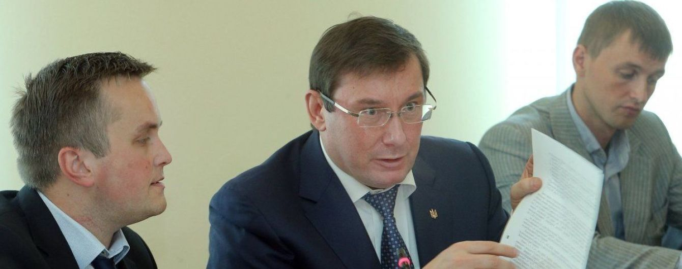 Успокоившийся Луценко вернулся в регламентный комитет