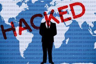 Эксперты объяснили, чем грозит Украине скандал с хакером на выборах в США