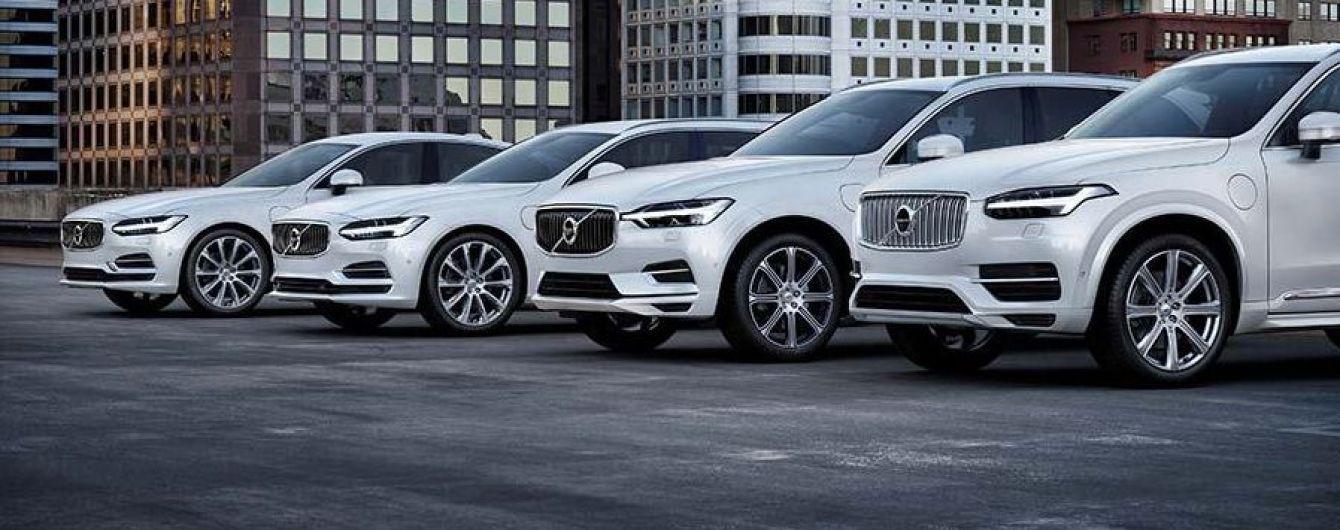 Volvo начнет оснащать все свои автомобили электромоторами