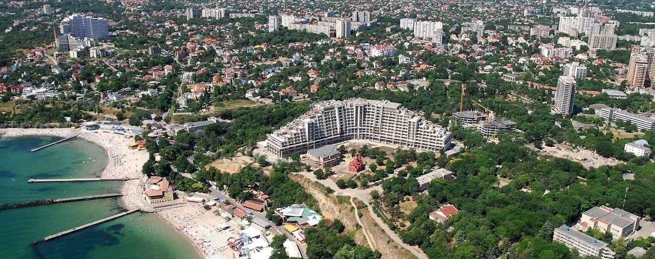 Місто Одеса, нерухомість