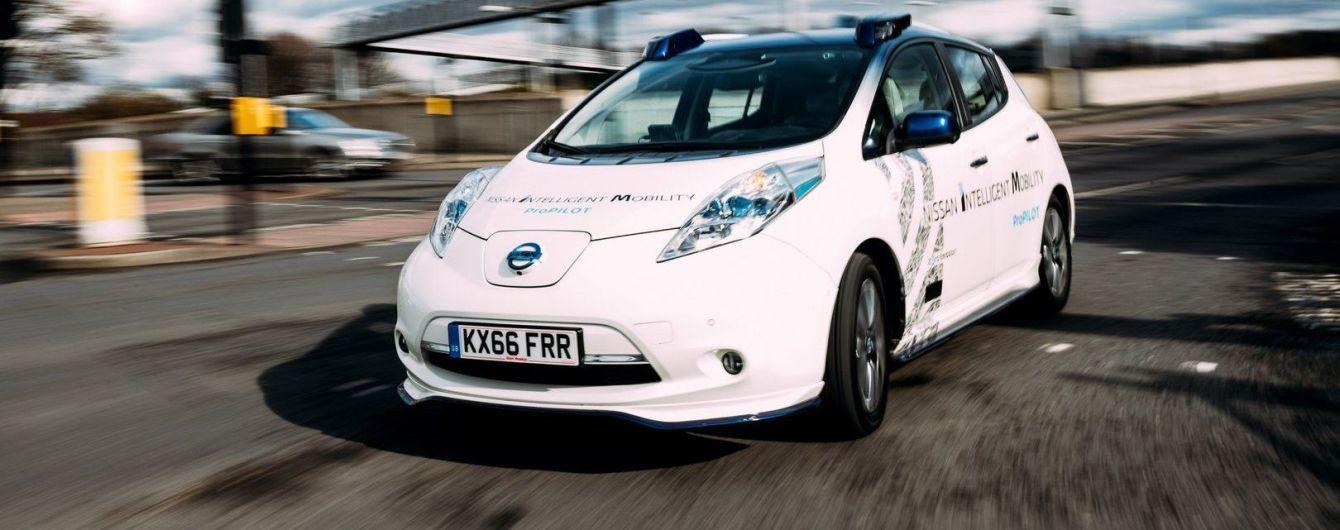 Новый Nissan Leaf получит автоматическую систему парковки