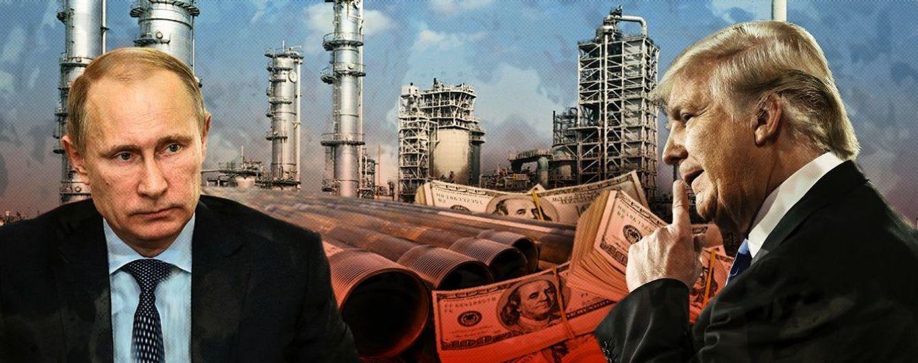 Як торговельна політика США загрожує Україні і посилює Росію