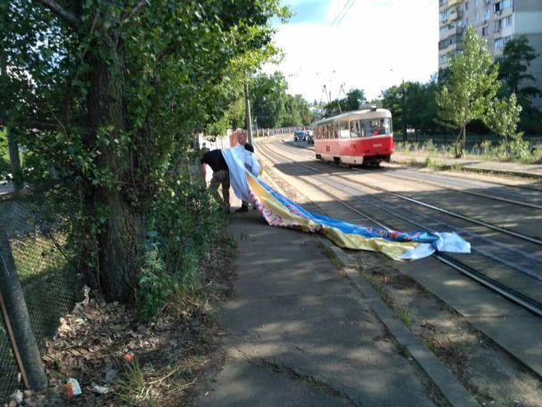Зламані прапори: у Києві атакували акцію протесту проти перейменування проспекту Ватутіна
