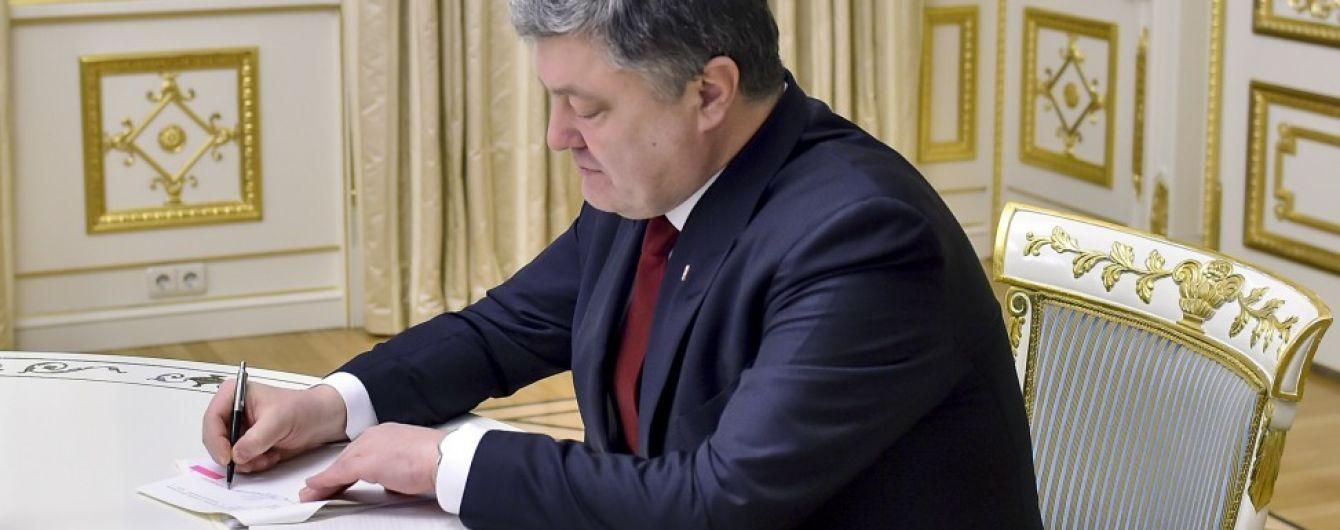 Порошенко наградил освободителей Славянска