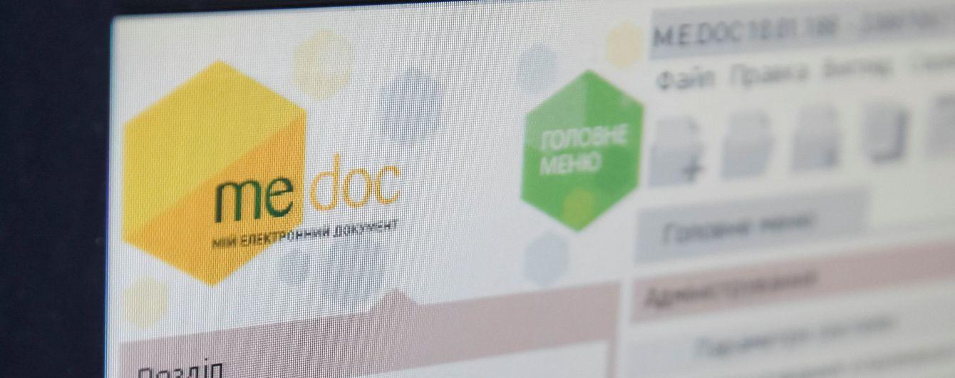 М.E. Doc подтвердила распространение вируса Petya.A через их ПО: вероятна новая кибератака