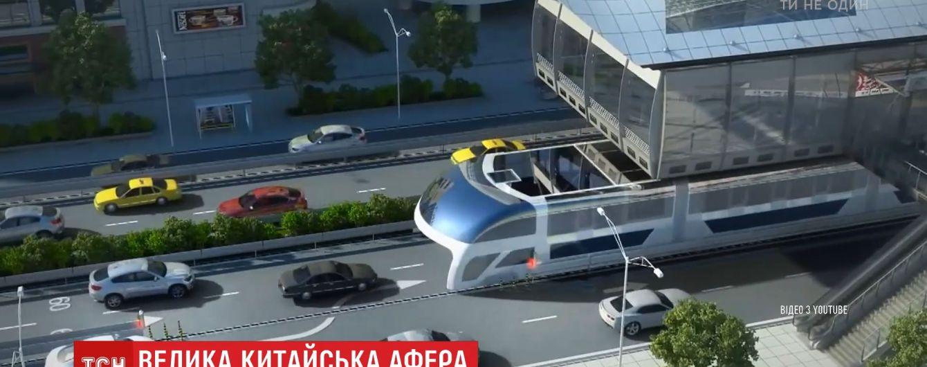 """""""Автобус майбутнього"""", який мав їздити над проїзною частиною, виявився всесвітньою аферою"""
