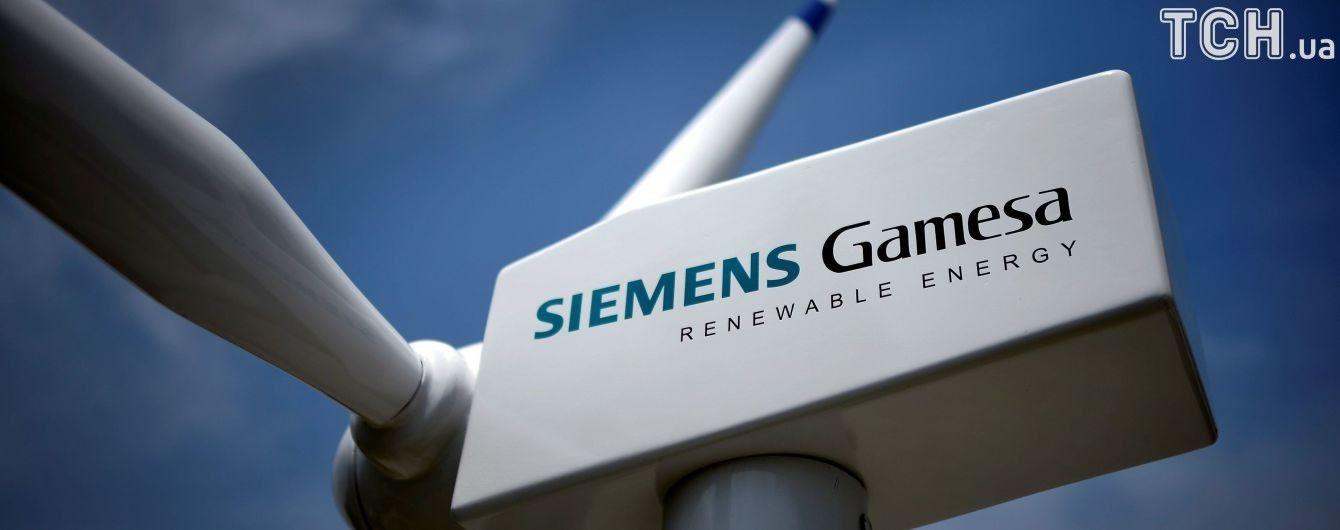 Росія ввезла до Криму електротурбіни Siemens попри санкції - Reuters