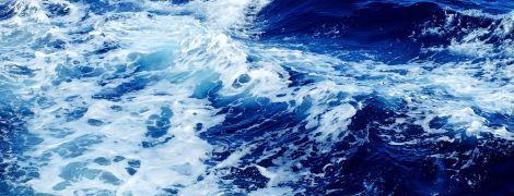 У Тихому океані стався сильний землетрус