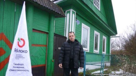 Опозиціонеру з РФ відмовили у політичному притулку в Україні та вивезли до кордону