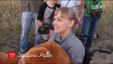"""Літати як птах та познайомитись з кумиром: проект """"Здійсни мрію"""" здійснив бажання Ані Шевченко"""