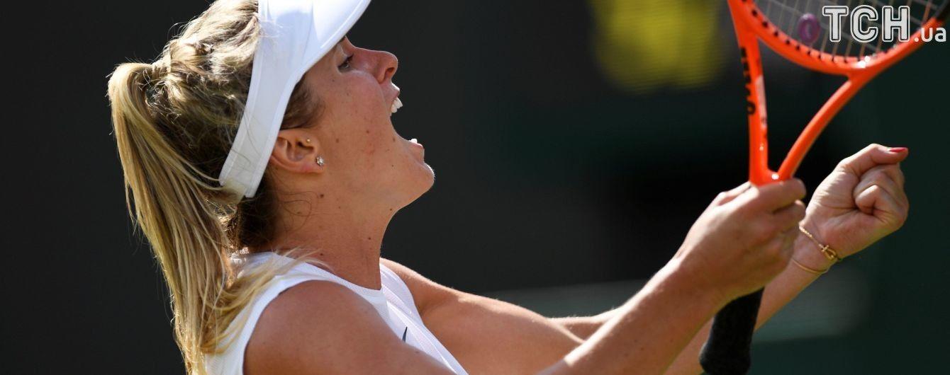 Свитолина впервые в карьере вышла в третий круг Wimbledon
